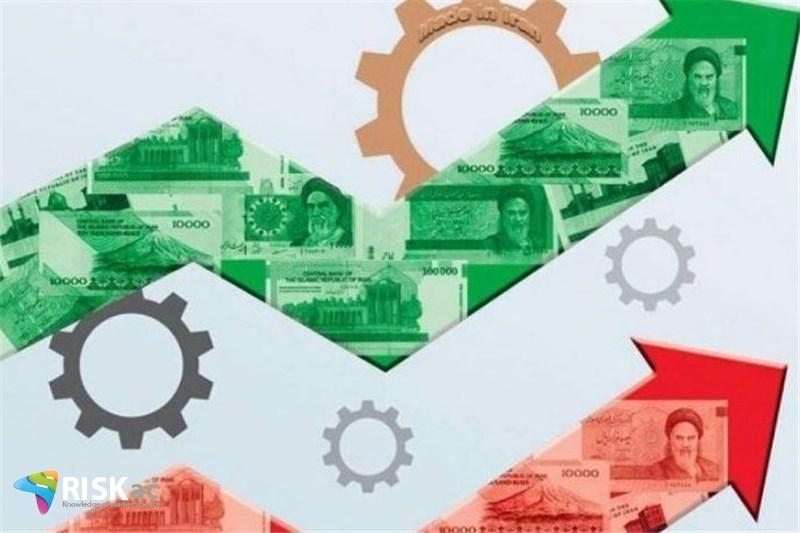 چهار تغییر در اقتصاد ایران