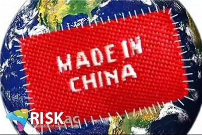 برای شناخت دنیا باید اقتصاد چین را بشناسید