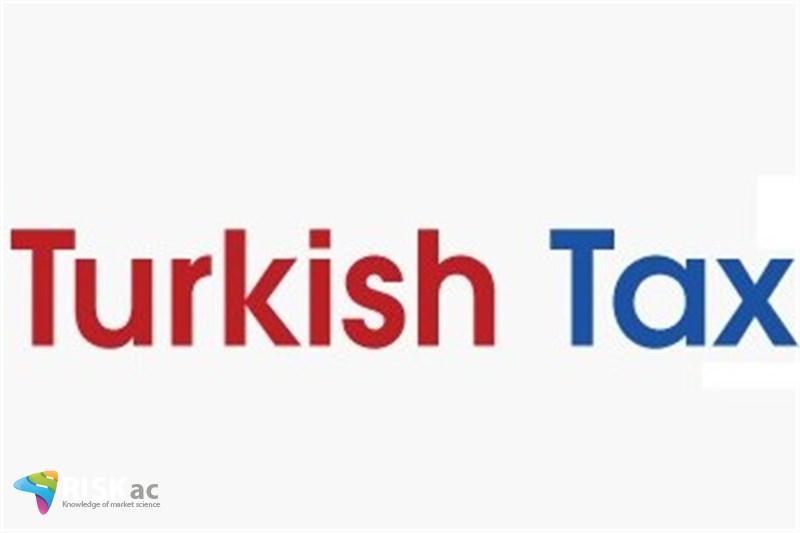 مالیات بر درآمد ترکیه 35 درصد است