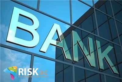 امریکا یک بانک است نه یک کشور