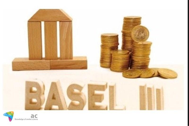 بازل 3 باید به بانکها ابلاغ شود