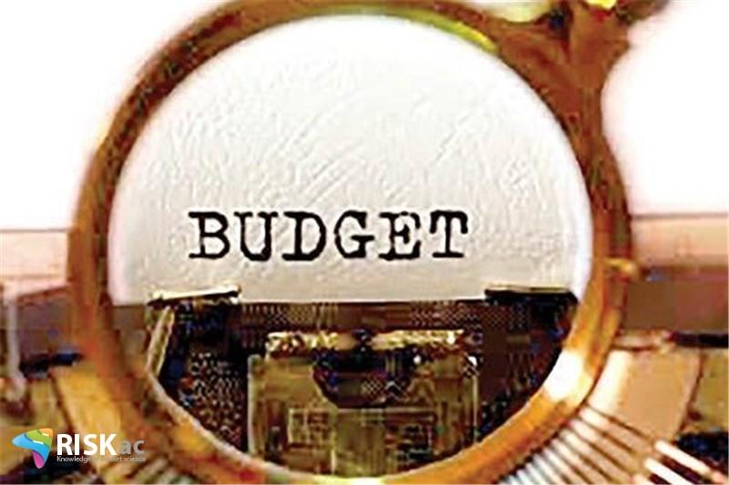 بودجه در 3 جمله