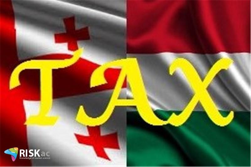 مالیات شرکت در مجارستان 9 درصد و گرجستان 15 درصد