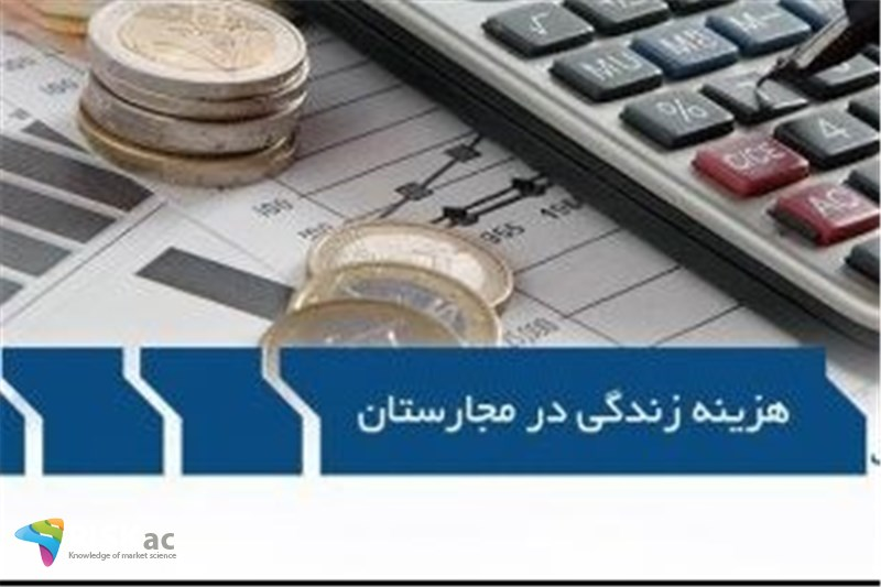 هزینه زندگی خانوادگی در مجارستان 790 دلار