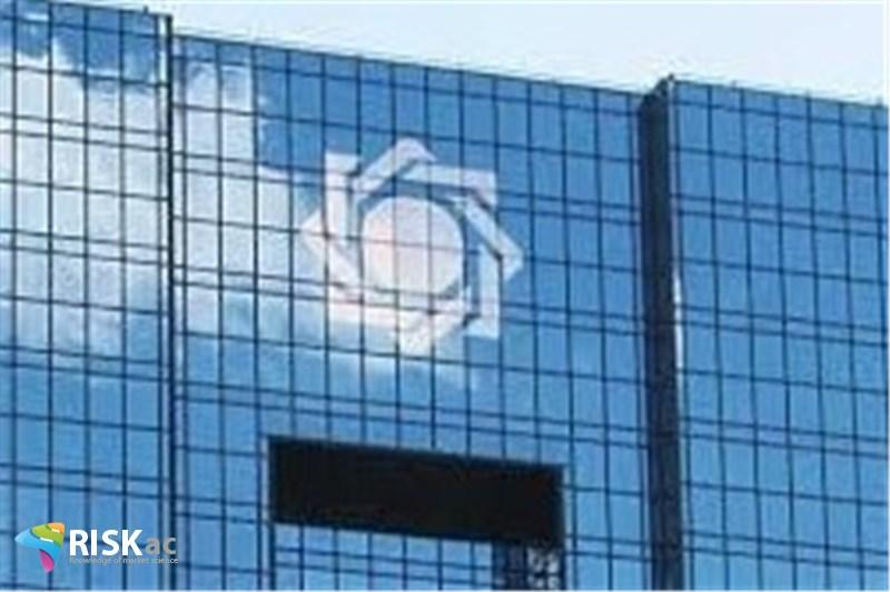 بانک مرکزی ایران فقط سیاست انبساطی دارد