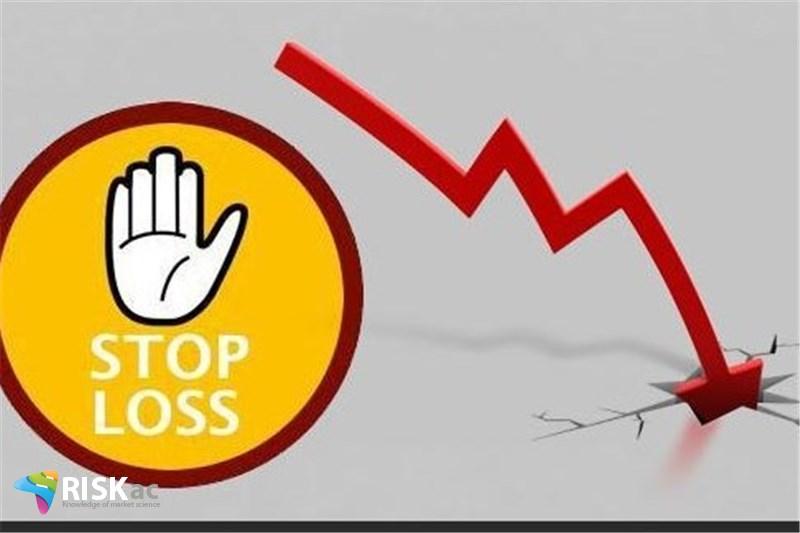 اگر در یک معامله بیش از 10 درصد ضرر کردید منتظر یک افت سنگین باشید