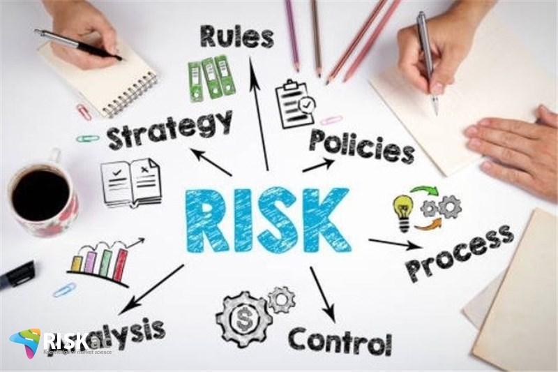 ریسک یعنی مخاطرات آتی