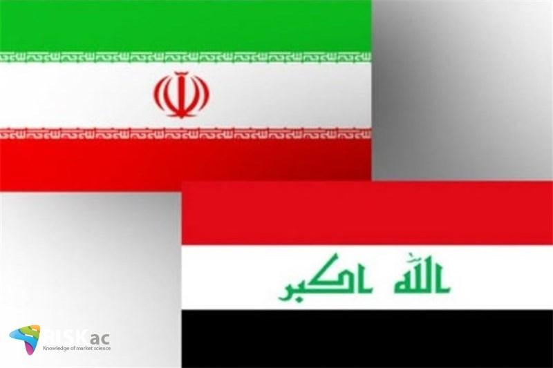 در آینده تجاری موفق هستند که با عراق معامله می کنند