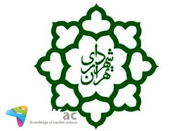 شهرداری تهران 69 هزار میلیارد تومان بدهی دارد