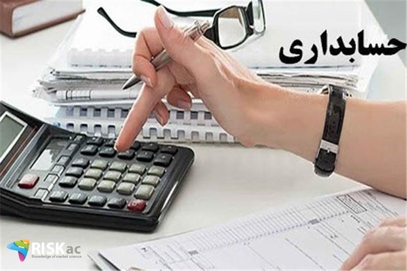 سه عملیات حسابداری در کشور