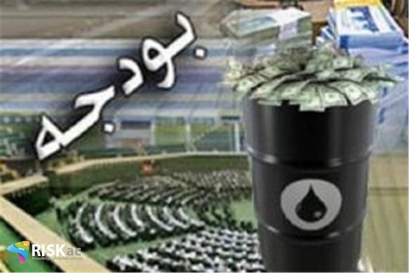 بودجه با درآمد نفتی شارژ نمی شود