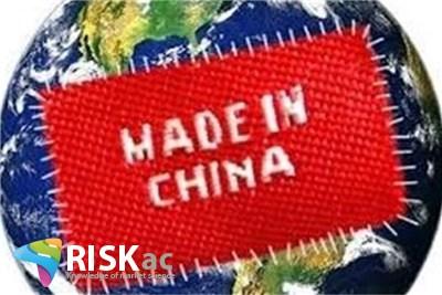 کاهش صادرات چین را جدی بگیرید