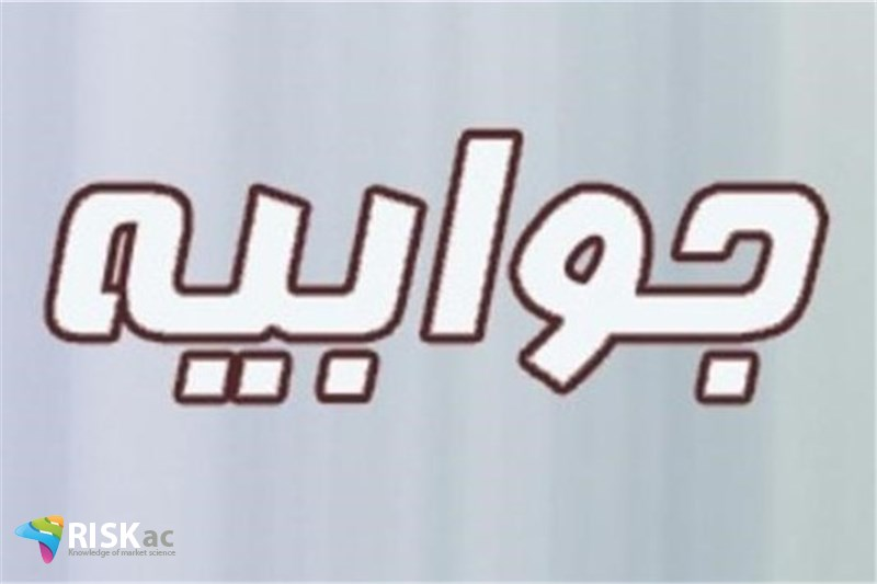 پاسخ به انتقادات از  محمد حسین ادیب در خصوص بورس