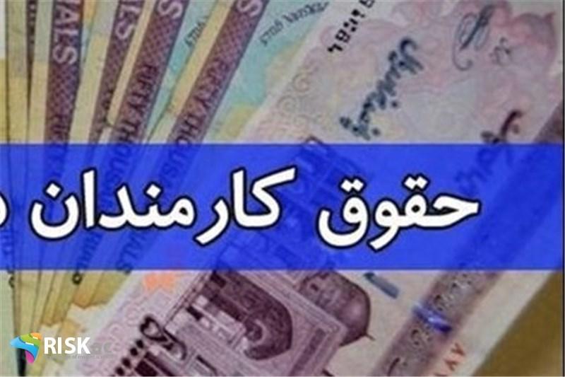 استراتژی دولت برای پرداخت حقوق