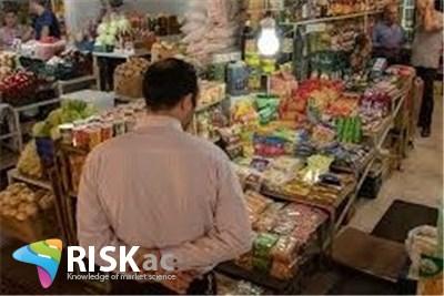 45 درصد قدرت خرید از بخش بازرگانی کاهش یافته است
