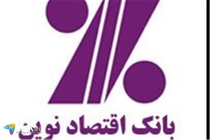 74 درصد سپرده ها برای شرکتهاست در بانک اقتصاد نوین