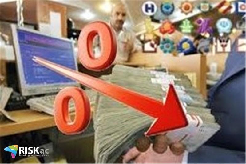 چرا شرکتها در بانکها سپرده گذاری میکند.