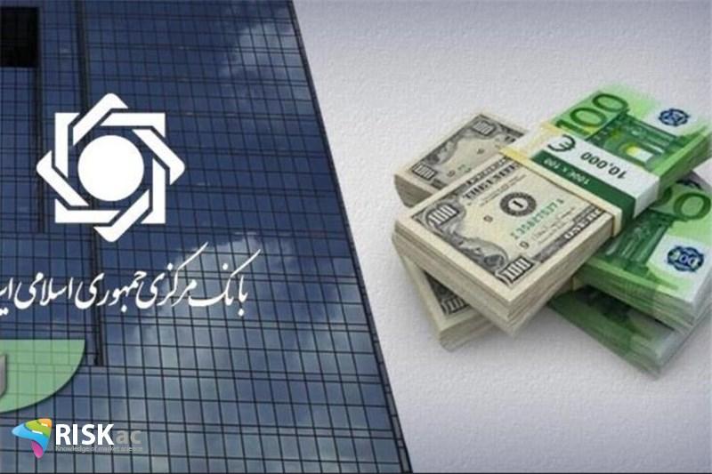 سال گذشته بانک مرکزی 5.5 میلیارد دلار ارز فروخت اما امسال ارز نفروخته است