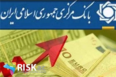 دولت از بانک مرکزی استقراض نکرد
