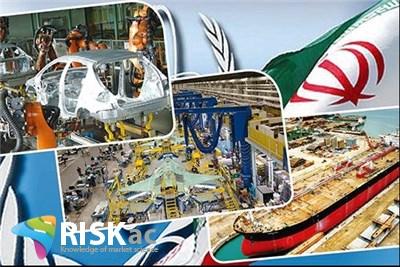 صنایع ایران دو دسته هستند