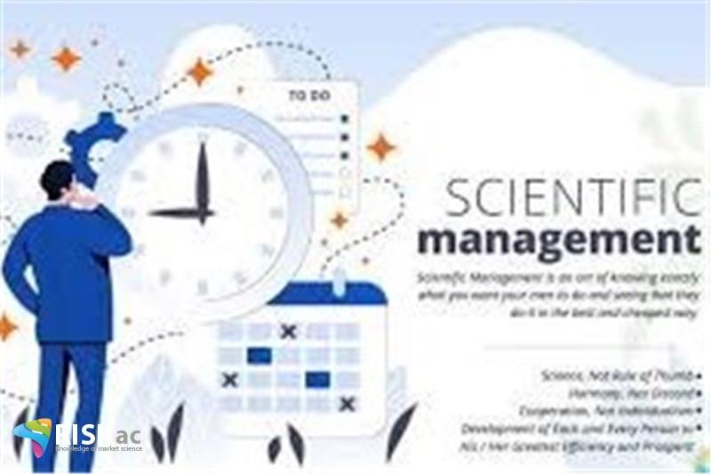 تفاوت مدیریت علمی و غیرعلمی