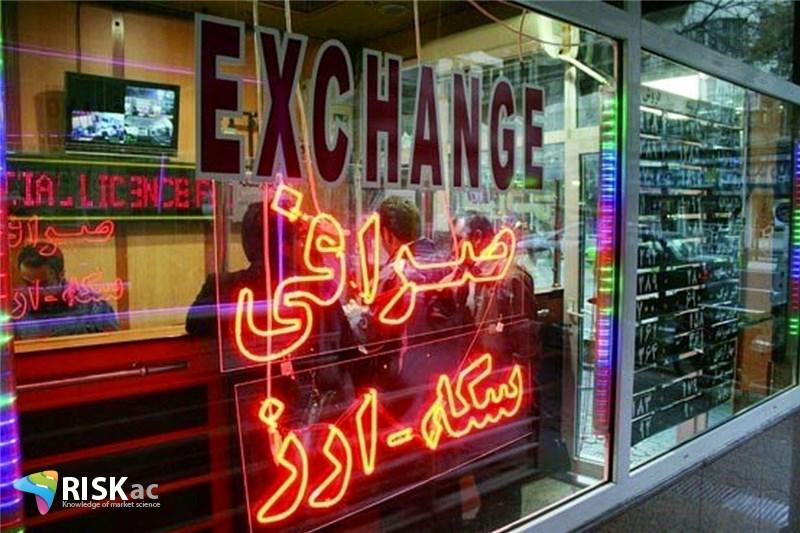 در تهران 162 نفر ارز را توزیع می کردند