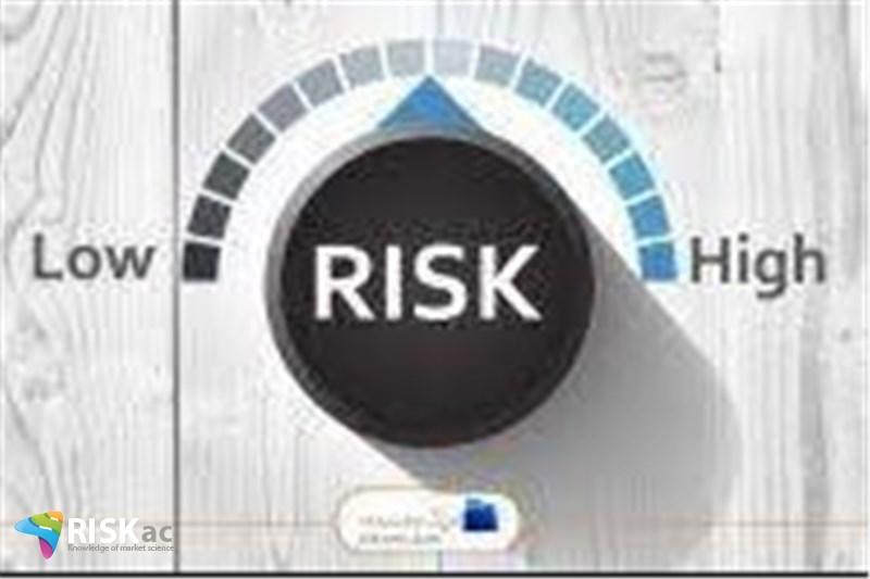 حد ریسک با مشتری به چه میزان است