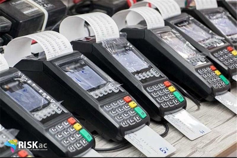 فروش پایانه های فروشگاهی تهران 4.6 میلیارد دلار است