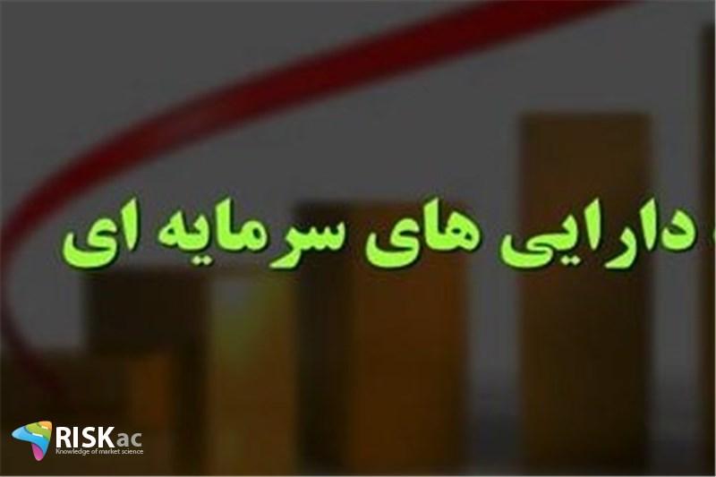 طبقه2 و 3 در ایران دارایی سرمایه ای را نمی خرد
